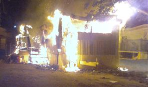 Mobile Home Fire.JPG